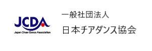 一般社団法人日本チアダンス協会